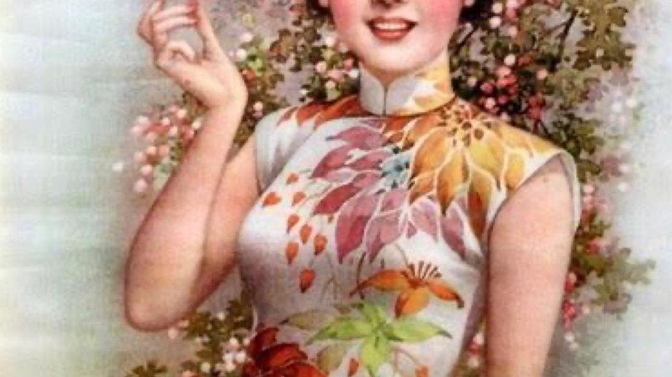 Shanghai Lady Perfume 上海姑娘香水 30ml