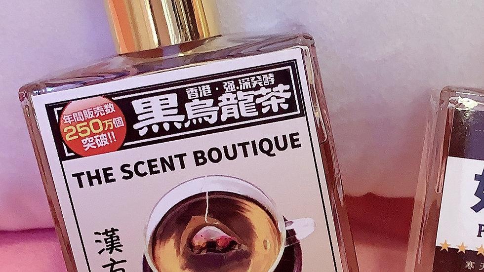 OOLONG TEA PERFUME 日式烏龍茶香水