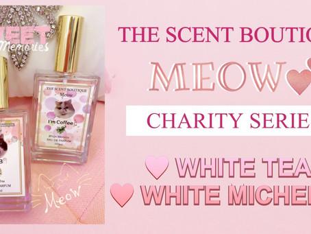 The Scent Boutique HK -慈善Meow手工香水系列