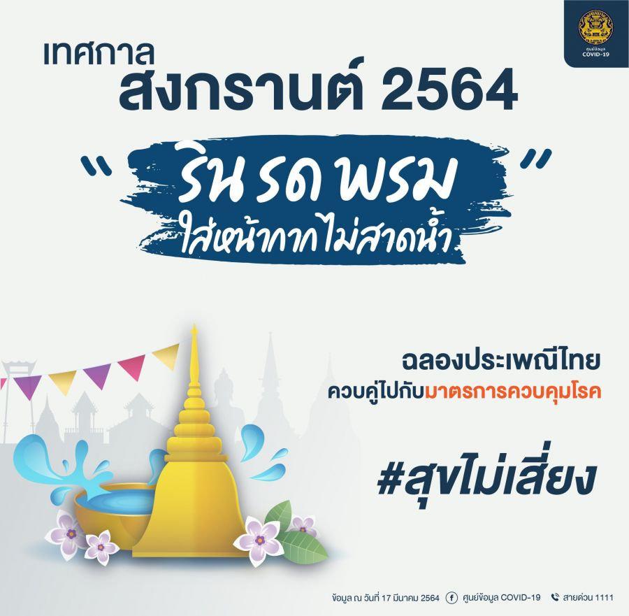 161596932221.jpg