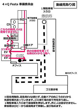 導線2.png