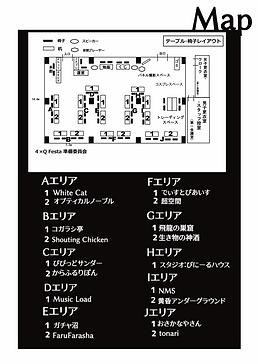 4×Q Festa 1カタログ_009.png