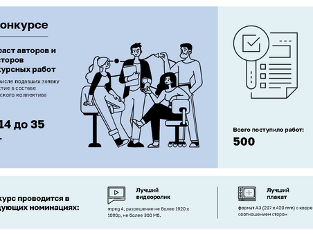 """Международный молодежный конкурс социальной антикоррупционной рекламы """"Вместе против коррупции&"""