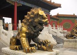 Gold_lion_Forbidden_City_Beijing_edited