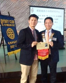 2014九龍東區扶扶輪社玄學投資演講
