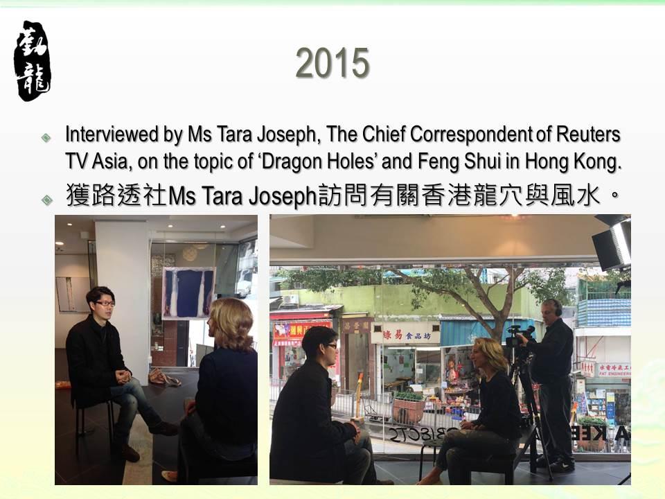 2015.11 路透社訪問Reuters Interview