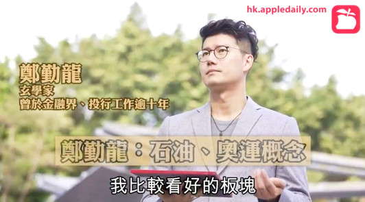 2020 Apple Daily