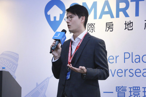 2018 Smart Expo