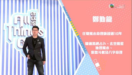 TVB J2台《姊妹淘》