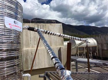 2015雲南尼西小學太陽能熱水爐籌款活動