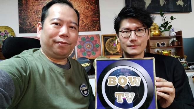 2021 BowTV