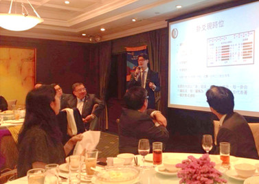 2016香港金紫荊扶輪社常務會議玄學投資演講分享嘉賓