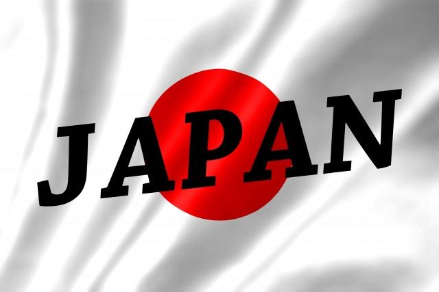 日本(人)論と自然体(ありのまま)の日本 - 外国人材アクセス.com