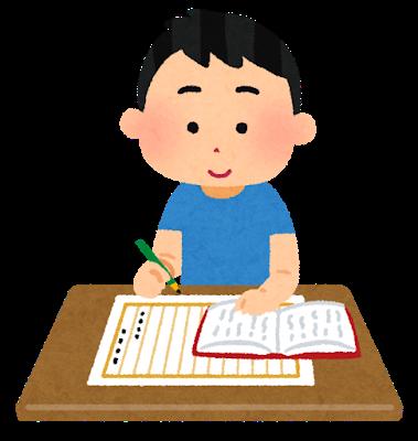 成長するベトナム人技能実習生 ‐ 外国人材アクセス.com