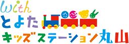 logo_kidsstation_maruyama.png