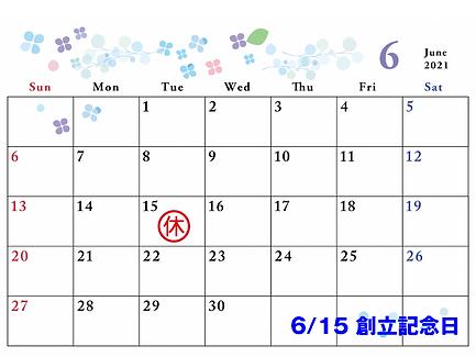 giugno.png
