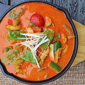 (Ca Ri Ga) Vietnamese Chicken Curry.