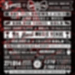 BBLV-Infographic-Socials_1080-x-1080px-V