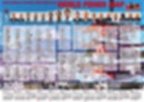 パワーマップ2020s.jpg