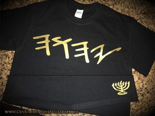 Yah with Menorah ~ Paleo Hebrew Shirt