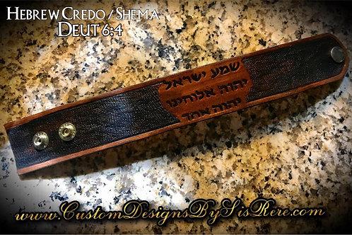 Hebrew Credo / Shama Wrist Cuff ~ Deut 6:4