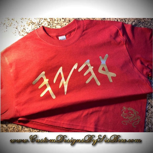 AHAYAH with Lion ~ Paleo Hebrew Shirt
