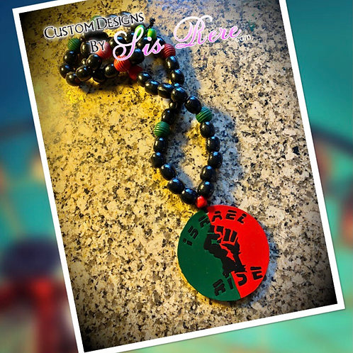 Israel Rise w POWER FistMedallion w Beaded Necklace