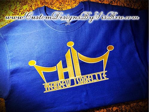 Crowned Hebrew Israelite Shirt
