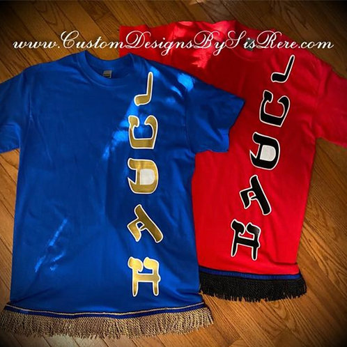 Tribal (Hebrew Style English Letters) Shirt