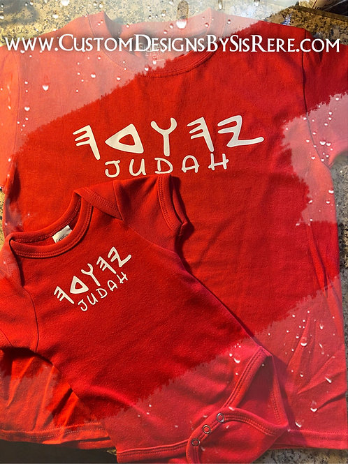 Youth or Baby Paleo Hebrew and English Tribal (or Nation) T-shirt