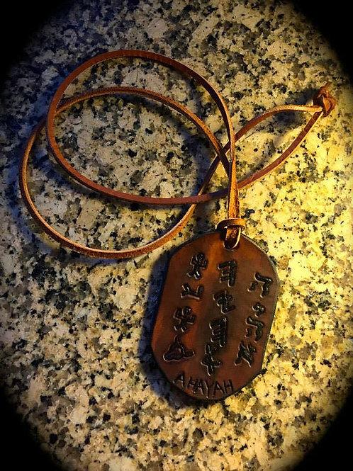 Leather Ahayah Medallion