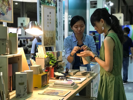Circular Economy Taiwan 2018