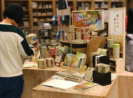 TRUEGRASSES presents at Eslite Bookstore