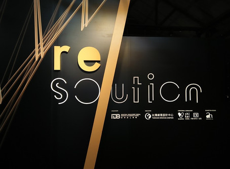 2018 Bangkok Design Week- Big little t:RE/solution