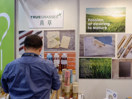 Hong Kong International Stationery Exhibition