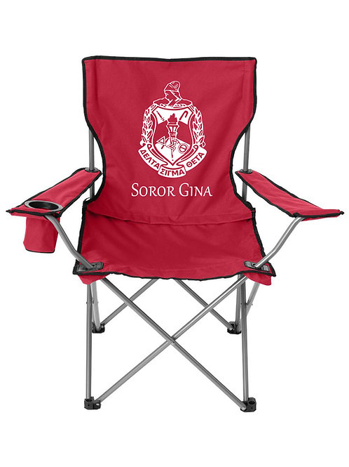 DST LAWN CHAIR