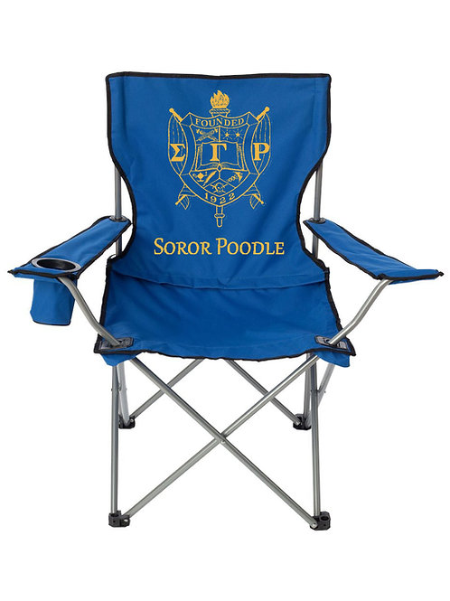 SGRHO LAWN CHAIR-PERSONALIZED