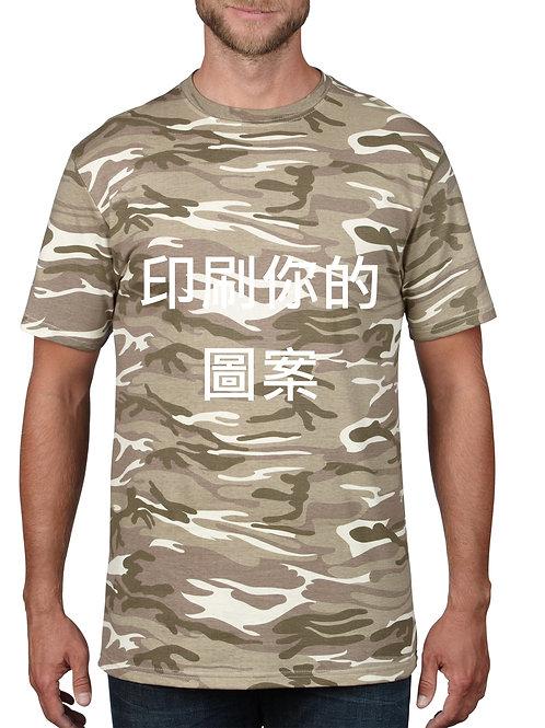 美軍迷彩中性T恤