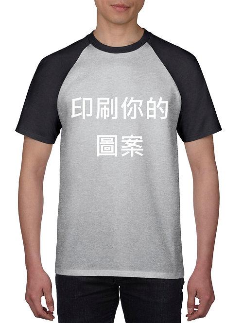 棒球中性T恤