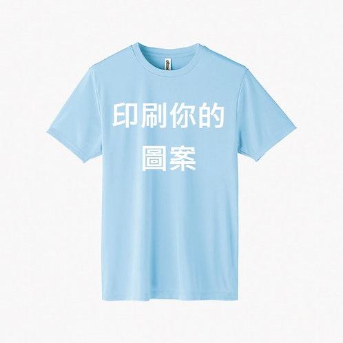 抗UV舒適T恤