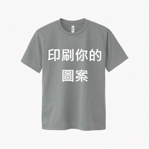 抗UV機能T恤