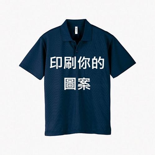 抗UV機能POLO衫