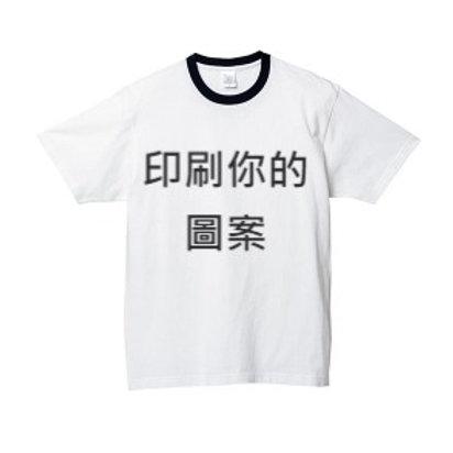 全棉圓領T恤