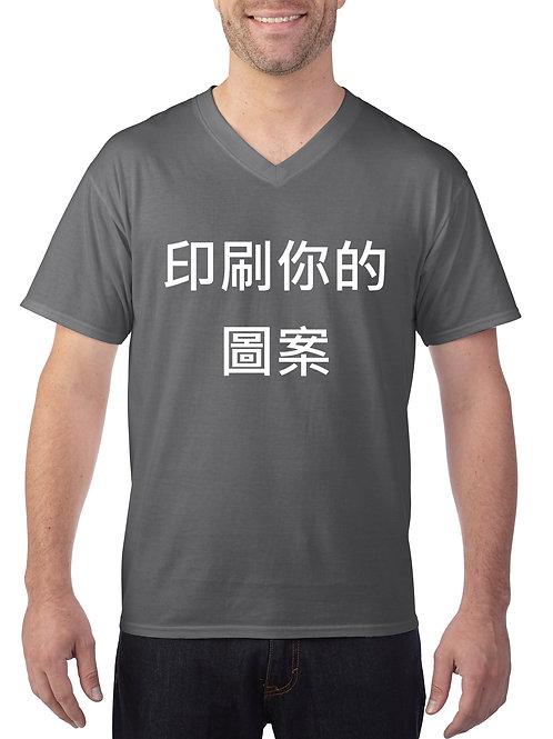 輕質感中性V領T恤