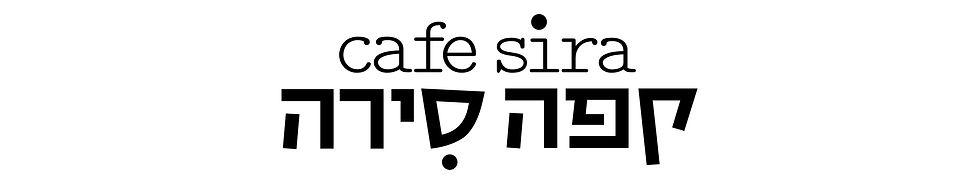 CAFE SIRA logo final-01.jpg
