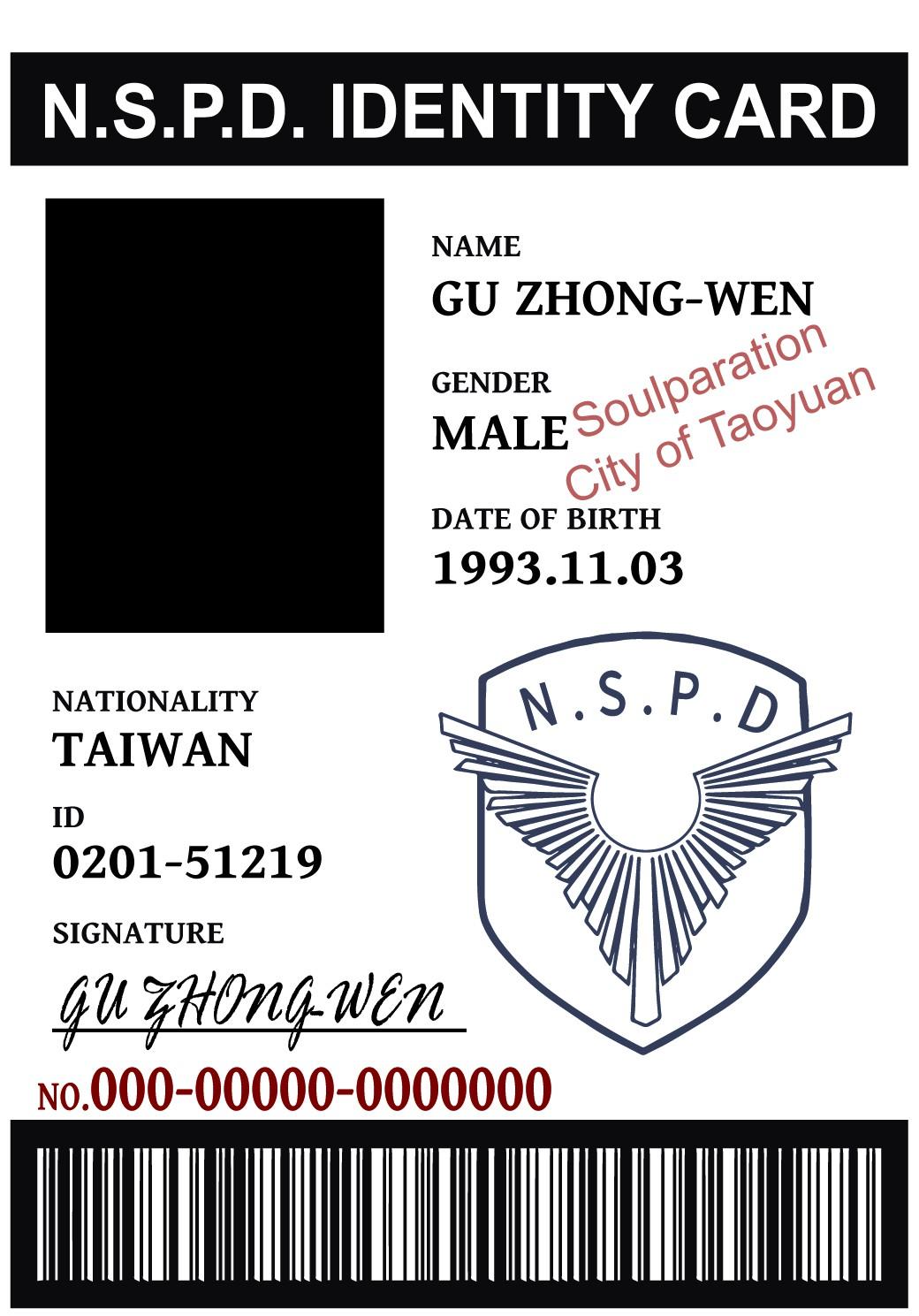 ID card3-01