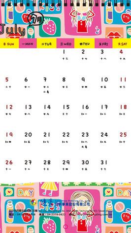 1011857_2015年桌曆-15.jpg