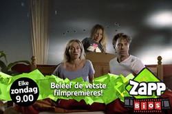 Zapp Bios trailer