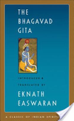 Bagavad Gita
