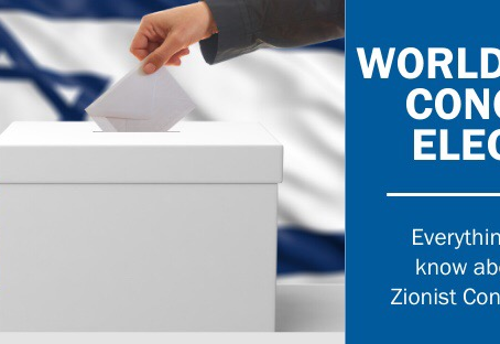 Time to vote for the future of the Jewish State: get your Zionist vote ON!